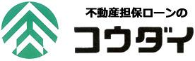 不動産担保ローンなら大阪の公大商行